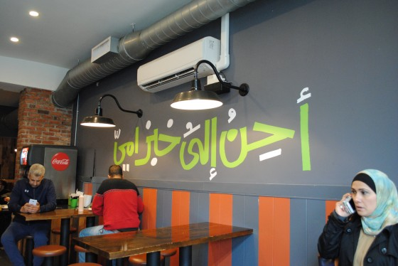 arabicmural1_annesaini